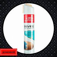 Краска Silver для замши натуральная 300 мл (50906796)