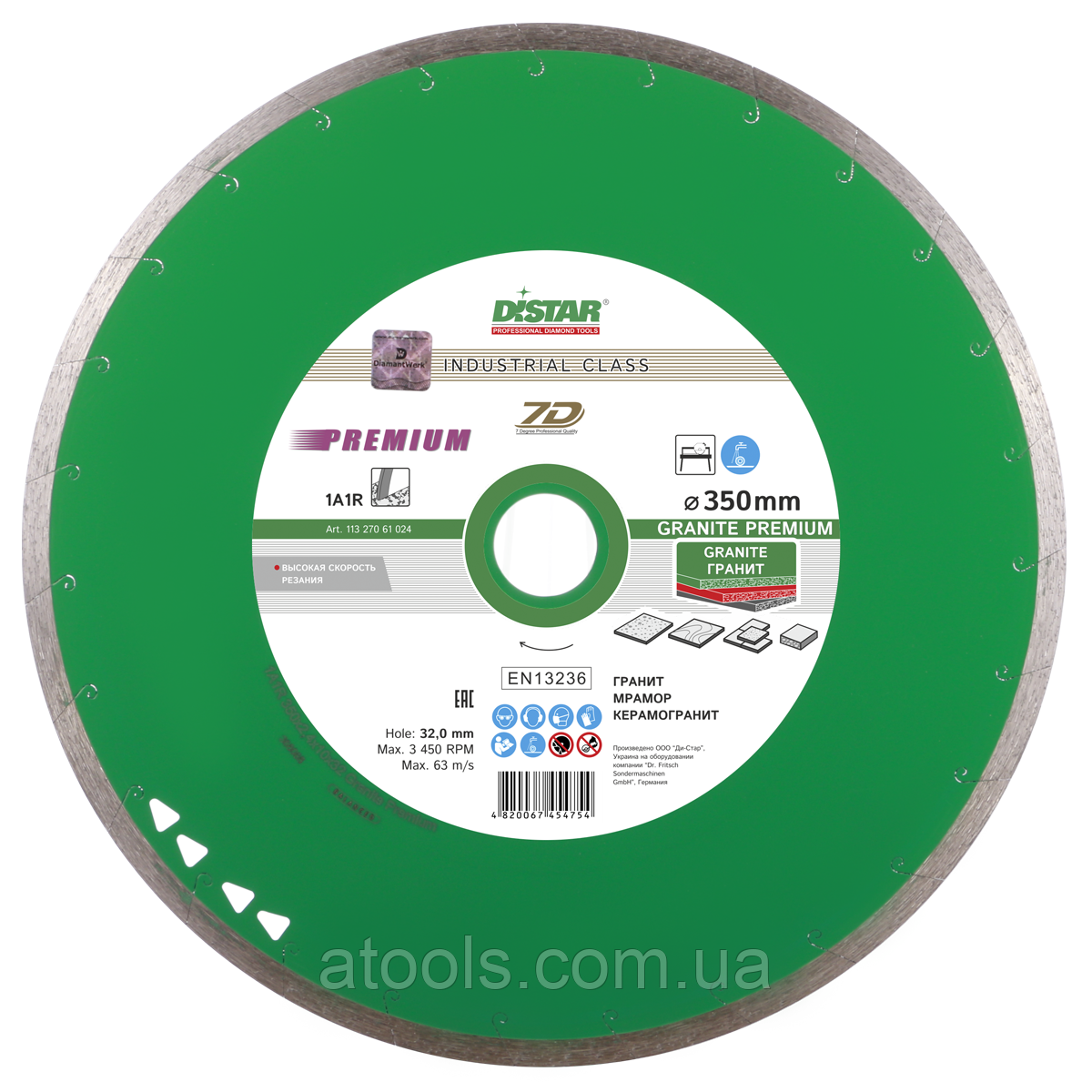 Алмазный отрезной диск Distar Granite Premium 1A1R 350x2.4x10x32 (11327061024)