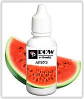 Жидкость для электронных сигарет  POW Арбуз, 30 мл