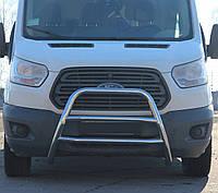 Кенгурятник на Ford Transit (c 2013--) Форд Транзит PRS