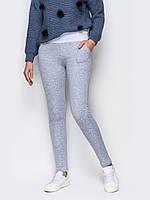 Женские модные утепленные серые брюки с начесом р.44,46,48,50