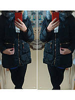 Пуховик черный 8688 размер  XL