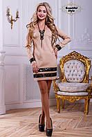 Нарядное трикотажное платье украшенное пайетками