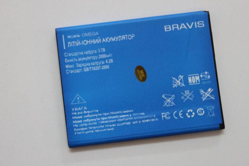 Аккумулятор Bravis Omega