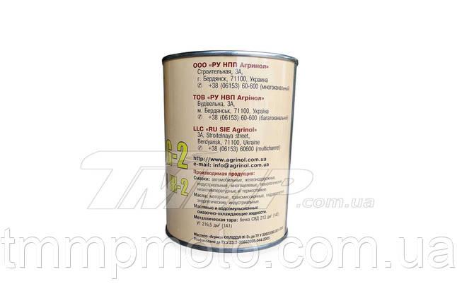 Смазка солидол жировой АГРИНОЛ 0,800кг, фото 2
