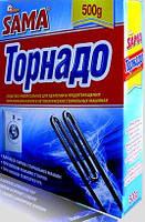 Ср-во для стиральных машин «SAMA» Торнадо антинакипь 500 г