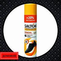 Краска Salton для замшевой кожи черная 250 мл (50906333)