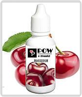Жидкость для электронных сигарет  POW Вишня, 30 мл