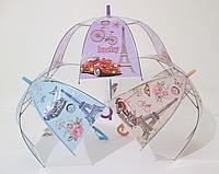 Детский зонт прозрачный куполообразный с 5-10 лет с Эйфелевой башней