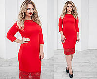 Трикотажное платье с кружевом. Красное, 5 цветов. Р-ры: 48,50,52,54.