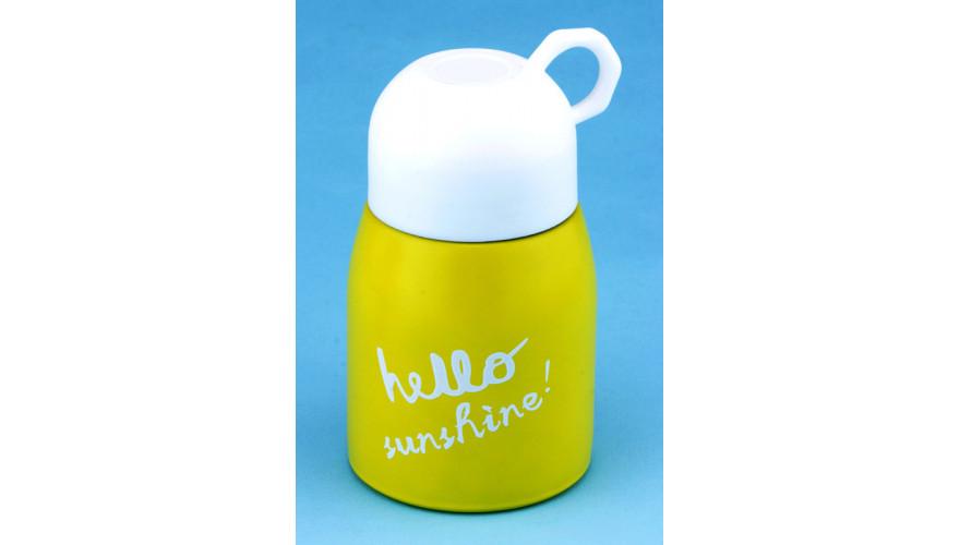 Термос Hello Sunshine белый