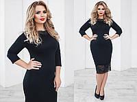 Трикотажное платье с кружевом. Чёрное, 5 цветов. Р-ры: 48,50,52,54.