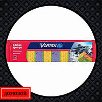 Губки кухонные Vortex 10 шт (50708129)