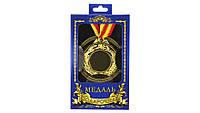Медаль подарочная без наклейки синяя коробка