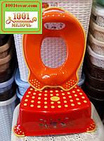 Антискользящая детская пластиковая накладка на унитаз и ступенька - подставка