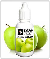 Жидкость для электронных сигарет  POW Зеленое яблоко, 30 мл