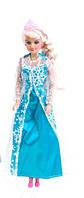 Кукла героиня из популярной сказки Холодное серце 30см