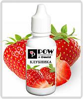 Жидкость для электронных сигарет  POW Клубника, 30 мл