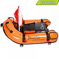 Буй Marlin OASIS orange
