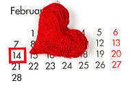 Скидки к Дню Святого Валентина