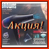 ФЕН ДЛЯ ВОЛОС BROWNS BS-5808!Акция