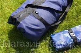 Lazy Bones Bag Сумка - подстилка (коврик)