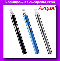 Электронная сигарета evod,Электронная сигарета EVOD,Электронка!Акция