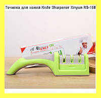 Точилка для ножей Knife Sharpener Xinyun RS-168!Опт