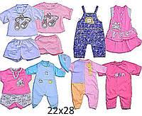 Одежда для пупса Baby Born DBJ-1/23/42A/432/4AB/5/9  8 видов,на вешалке, в пакете 22*28см