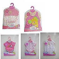 Одежда для пупса Baby Born DBJ-17/9/50/436/7/43 6видов, на вешалке, в пакете 26*20см