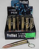 Bulet Laser/Pen