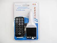 Авто модулятор Bluetooth & MP3 Wireless FM Modulator 5 in 1 I15