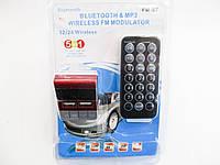 Авто модулятор S 7 Bluetooth & MP3 Wireless FM Modulator FM-S7