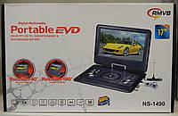 Portable EVD 17