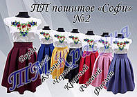 Пошитое подростковое платье СОФИ №2