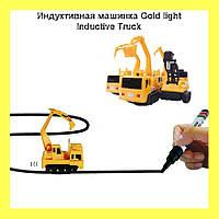 Индуктивная машинка Gold light Inductive Truck!Акция