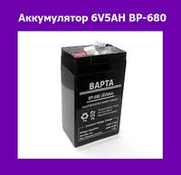 Аккумулятор 6V5AH BP-680!Опт