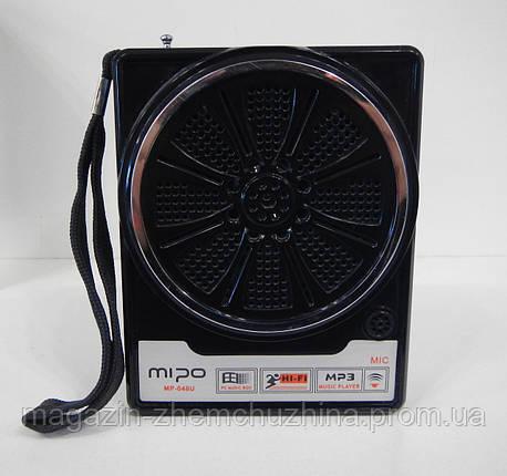 MIPO MP-048U, фото 2