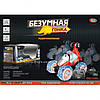 Детская трюковая машина на радиоуправлении 9778 Joy Toy!Опт, фото 4