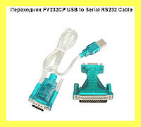 Переходник FY232CP USB to Serial RS232 Cable