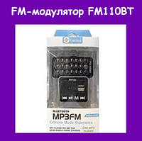 FM-модулятор FM110BT