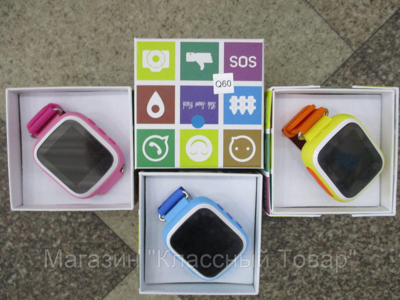 Детские Смарт часы Smart baby Watch Q60 (blue, pink,orange)