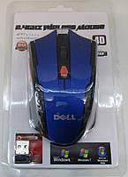 Игровая мышка DELL-1