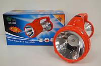 Фонарь переносной LEDSY-1208 2W+12SMD