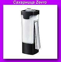 Сахарница Zevro Sgar Dispanser,сахарницы Zevro,Сахарница дозатор сахара!Опт