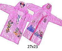 "Дождевик ""Minnie""Frozen"" CL1765 (100шт) 2 вида, карман д/рюкзака, капюшон, чехол,2 размера(XL,XXL)"