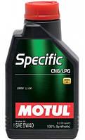 Motul Олива моторна Specific CNG/LPG 5W-40 (1 л)