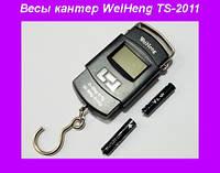 Весы кантер WeiHeng TS-2011,Весы кантер