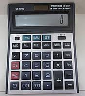 Калькулятор CT-7999