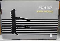 Подставка под DVD 07 PHD1 DVD STAND